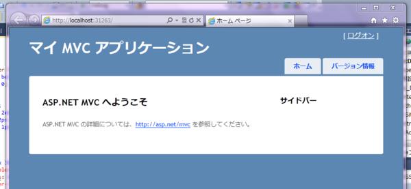 f:id:shiba-yan:20110731180445p:image