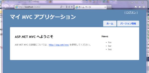 f:id:shiba-yan:20110731190124p:image