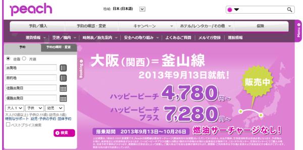 f:id:shiba-yan:20130217220756p:plain