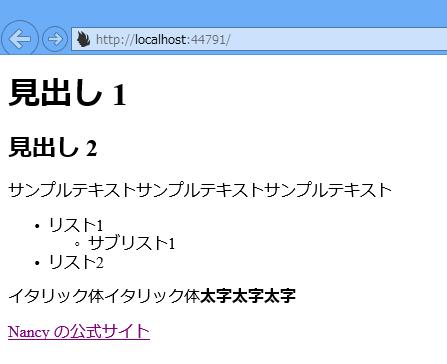 f:id:shiba-yan:20130509221234p:plain