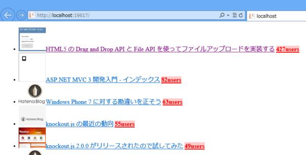 f:id:shiba-yan:20130523010801p:plain