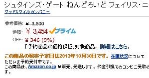 f:id:shiba-yan:20130615141620p:plain