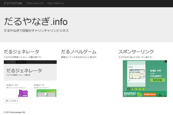 f:id:shiba-yan:20140320004240p:plain