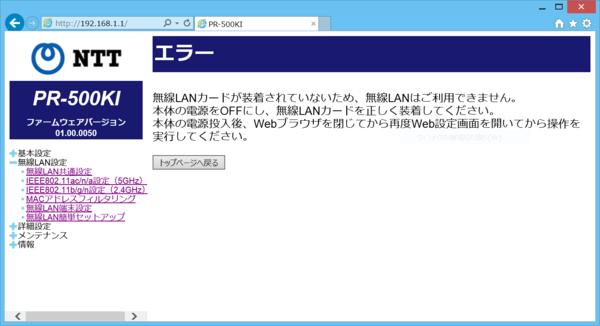 f:id:shiba-yan:20140717002200p:plain