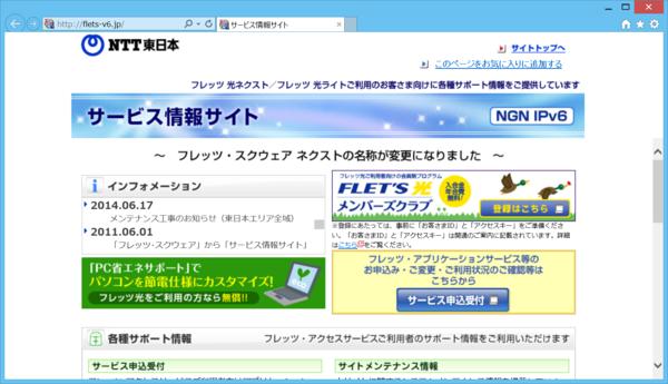 f:id:shiba-yan:20140717003224p:plain