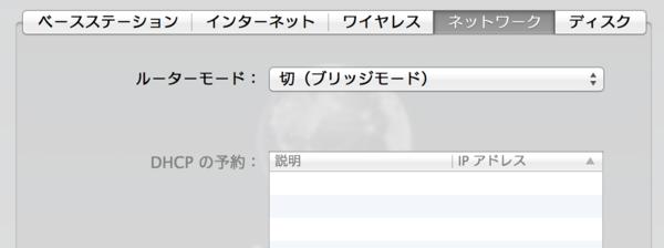 f:id:shiba-yan:20140717213210p:plain