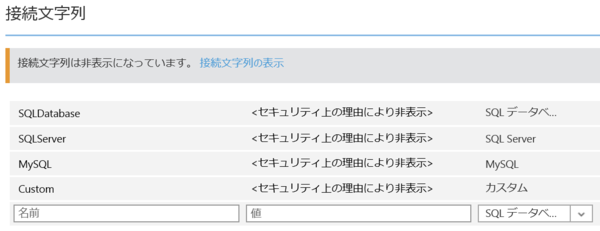 f:id:shiba-yan:20140727231425p:plain