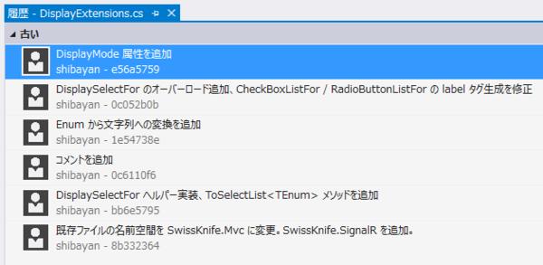 f:id:shiba-yan:20140819164045p:plain