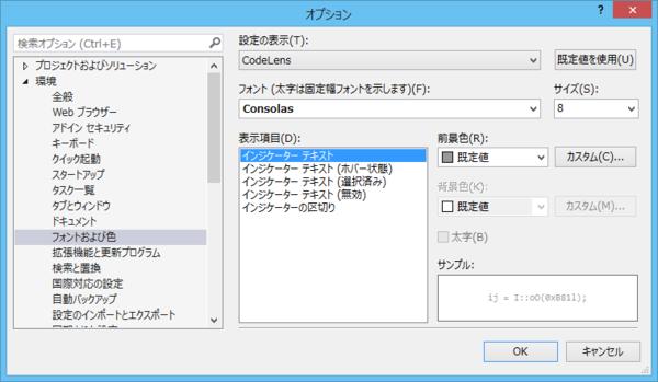 f:id:shiba-yan:20140819165134p:plain