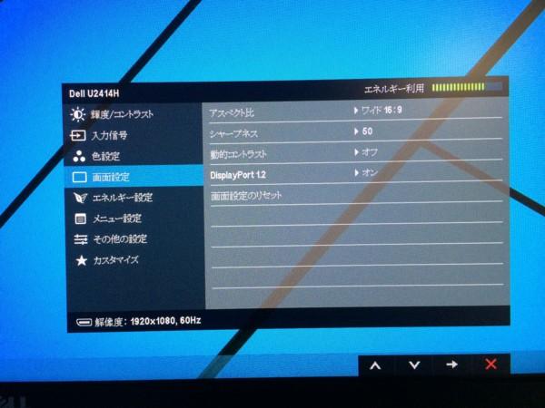 f:id:shiba-yan:20140902210628j:plain