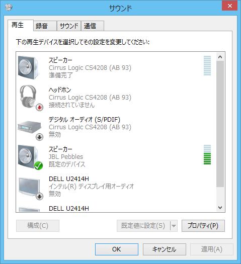 f:id:shiba-yan:20140908215023p:plain