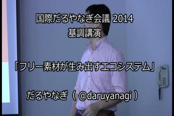 f:id:shiba-yan:20141212233409j:plain