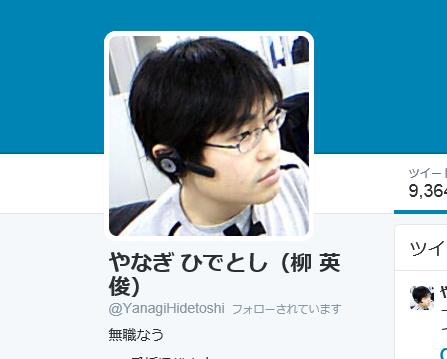 f:id:shiba-yan:20141212233834p:plain