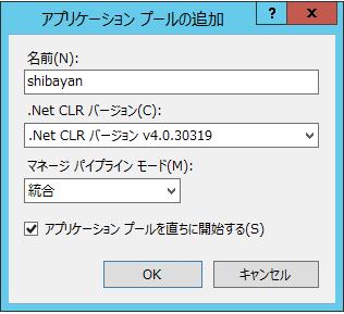 f:id:shiba-yan:20150127212321p:plain