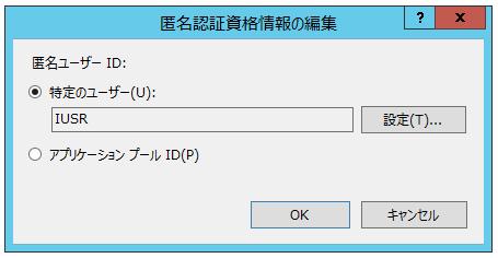 f:id:shiba-yan:20150127215406p:plain