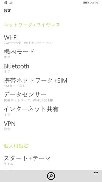f:id:shiba-yan:20150618210057p:plain