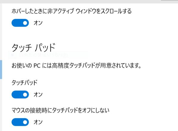 f:id:shiba-yan:20150620150400p:plain