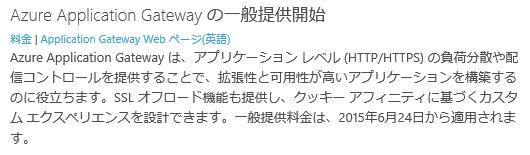 f:id:shiba-yan:20150625152343p:plain