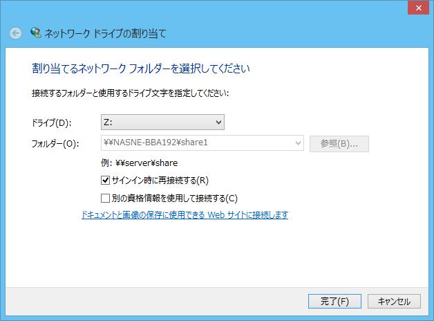 f:id:shiba-yan:20150627002519p:plain