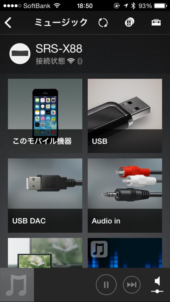 f:id:shiba-yan:20150718185601p:plain:w400