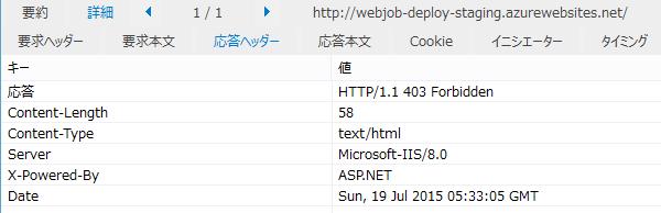 f:id:shiba-yan:20150719143411p:plain