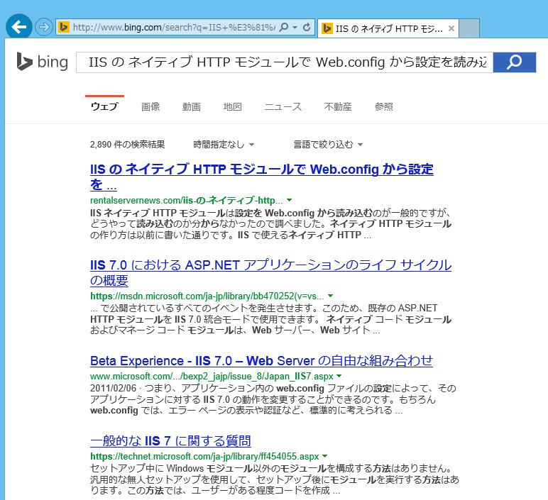 f:id:shiba-yan:20150719153359p:plain:w600