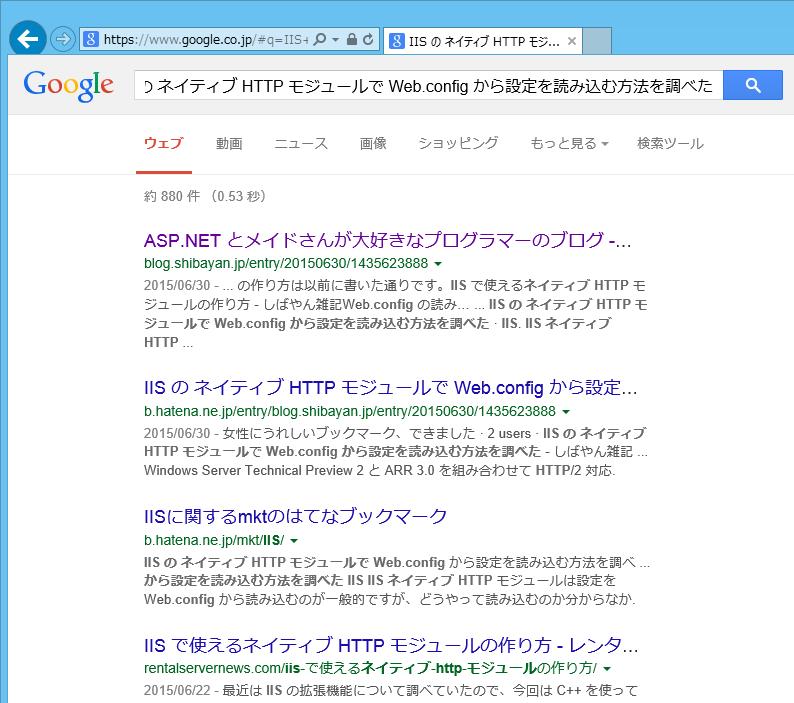 f:id:shiba-yan:20150719153751p:plain:w600