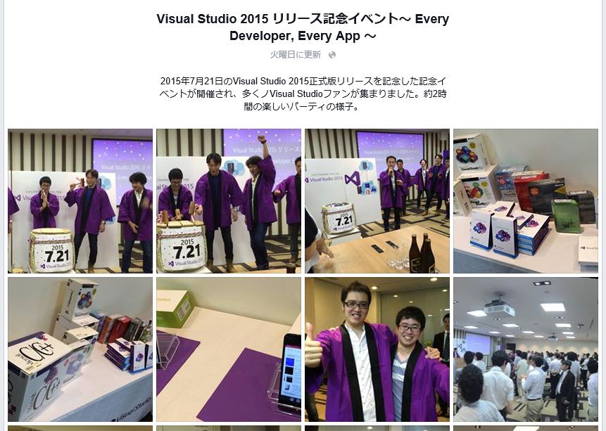 f:id:shiba-yan:20150723223058p:plain