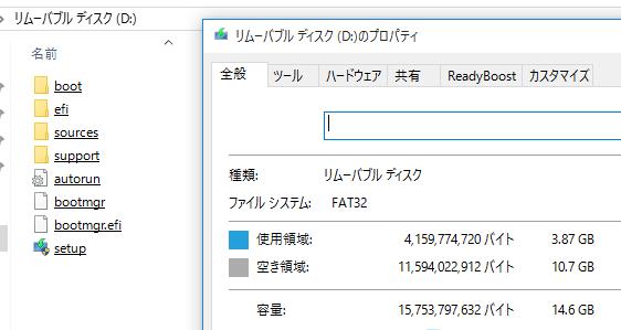 f:id:shiba-yan:20150731020554p:plain