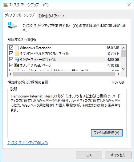 f:id:shiba-yan:20150804211518p:plain