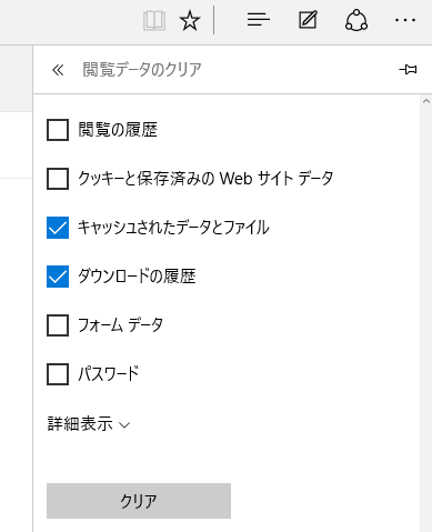 f:id:shiba-yan:20150804211523p:plain