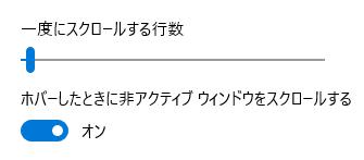 f:id:shiba-yan:20150805002159p:plain