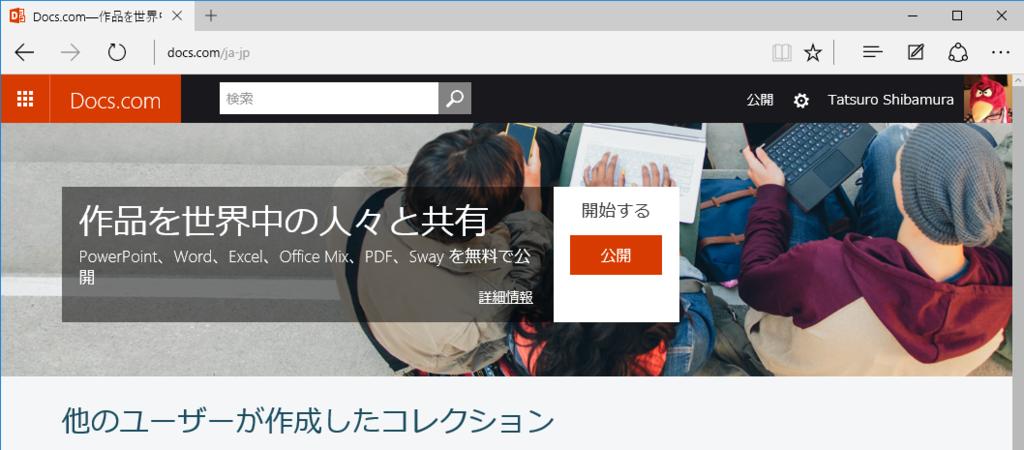 f:id:shiba-yan:20150806125341p:plain