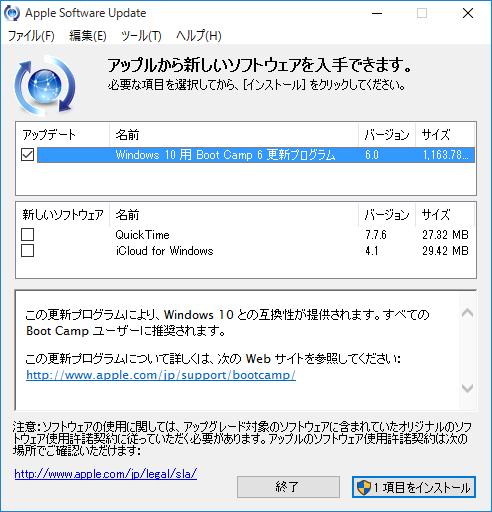 f:id:shiba-yan:20150813155921p:plain