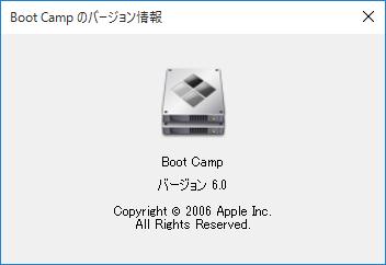 f:id:shiba-yan:20150813161217p:plain