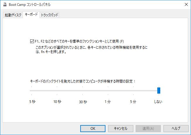 f:id:shiba-yan:20150813161258p:plain