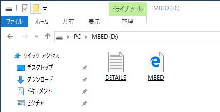 f:id:shiba-yan:20150814204410p:plain