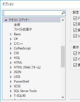 f:id:shiba-yan:20150818125158p:plain