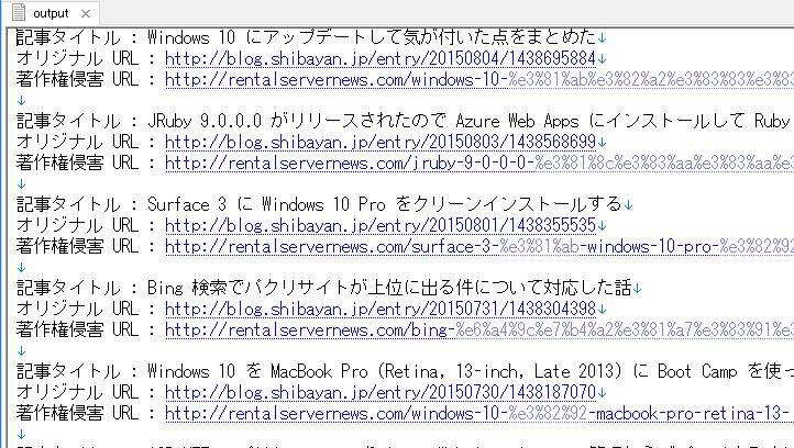 f:id:shiba-yan:20150822165938p:plain