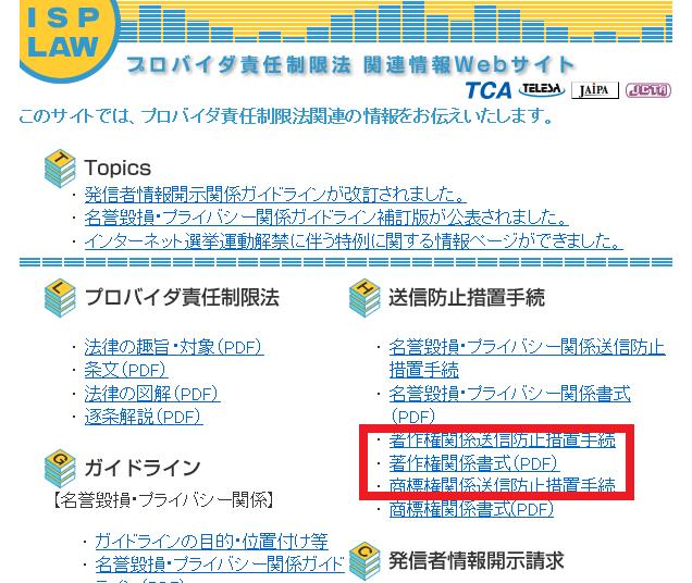 f:id:shiba-yan:20150822235406p:plain