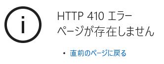 f:id:shiba-yan:20150827234708p:plain