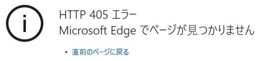 f:id:shiba-yan:20150827235052p:plain