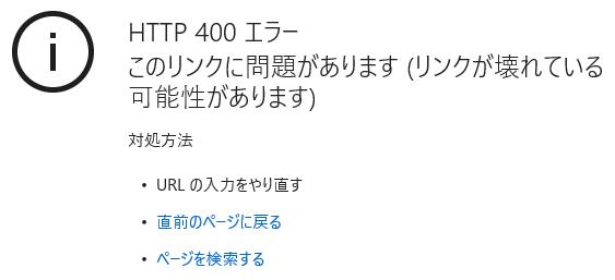 f:id:shiba-yan:20150827235335p:plain