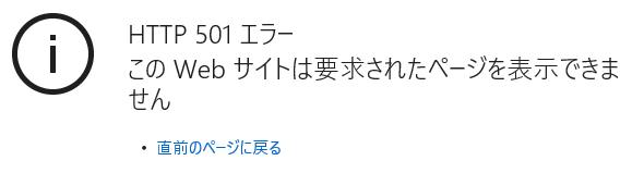 f:id:shiba-yan:20150827235655p:plain
