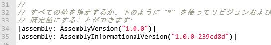 f:id:shiba-yan:20150906191141p:plain