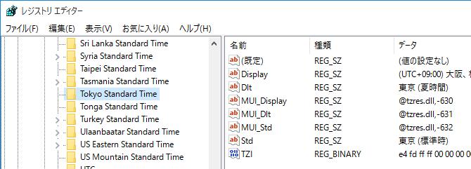 f:id:shiba-yan:20150908230701p:plain