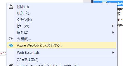 f:id:shiba-yan:20150915222335p:plain