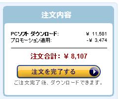 f:id:shiba-yan:20150922005524p:plain