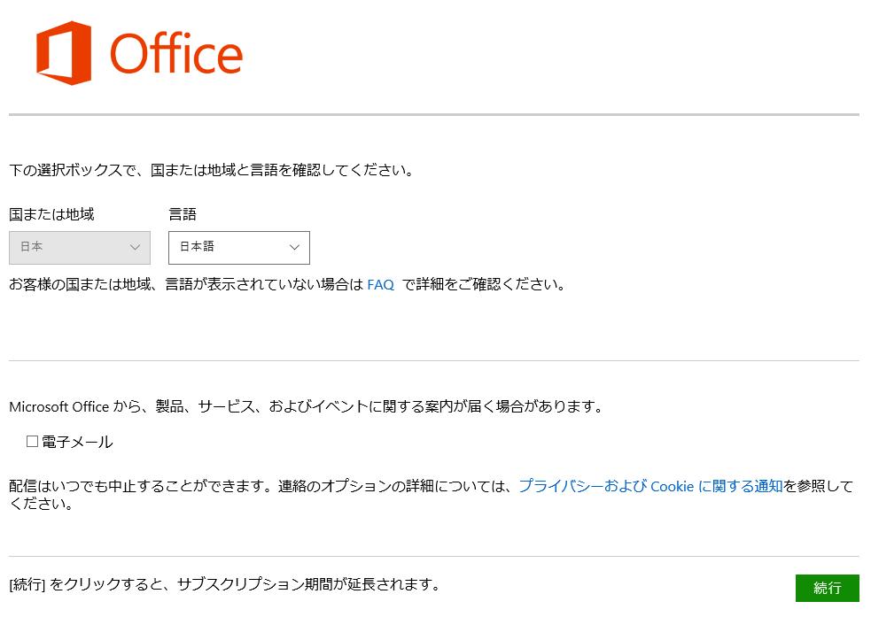 f:id:shiba-yan:20150922005837p:plain