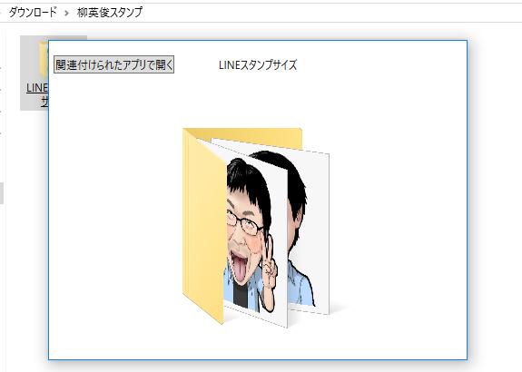 f:id:shiba-yan:20151010213102p:plain